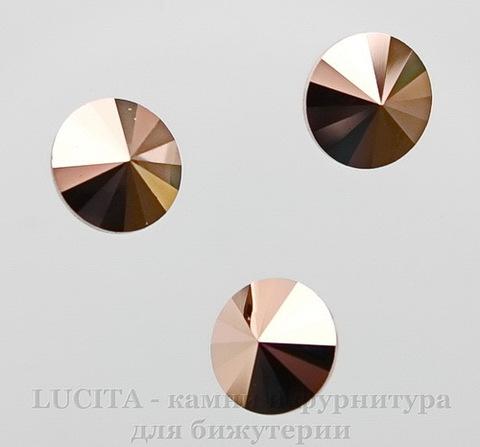 1122 Rivoli Ювелирные стразы Сваровски Crystal Rose Gold (12 мм)