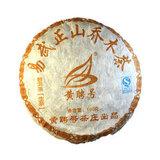 Шен Пуэр Сяо Бинча, 2009 год, 100 грамм вид-2