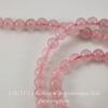 Бусина Кварц (прессов), шарик, цвет - розовый, 4 мм, нить