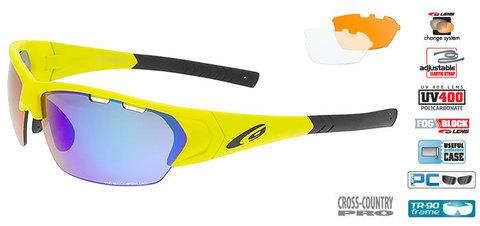Солнцезащитные очки goggle DRONE yellow/green