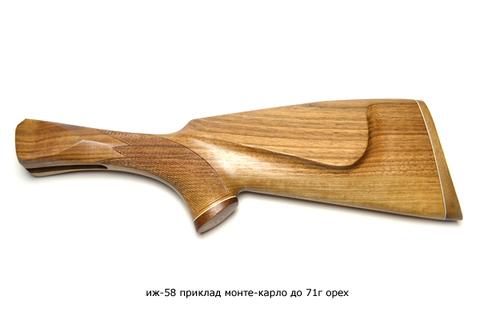 иж-58 приклад монте-карло до 71г орех