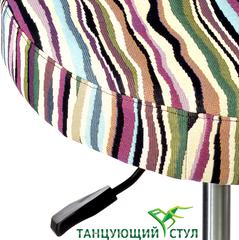 Танцующий офисный стул хром для офиса ортопедический стул для стола руководителя