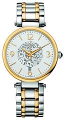 Наручные часы Balmain 16723914