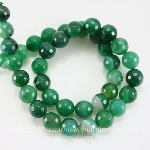 Бусина Агат, шарик с огранкой, цвет - зеленый с белыми полосками, 10 мм, нить