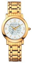 Наручные часы Balmain 16903314