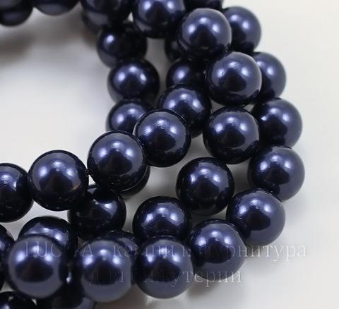 5810 Хрустальный жемчуг Сваровски Crystal Night Blue круглый 10 мм