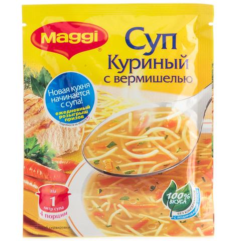 Суп куриный с вермешелью Maggi 50г