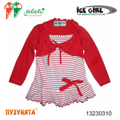 Лонгслив 13230310 red