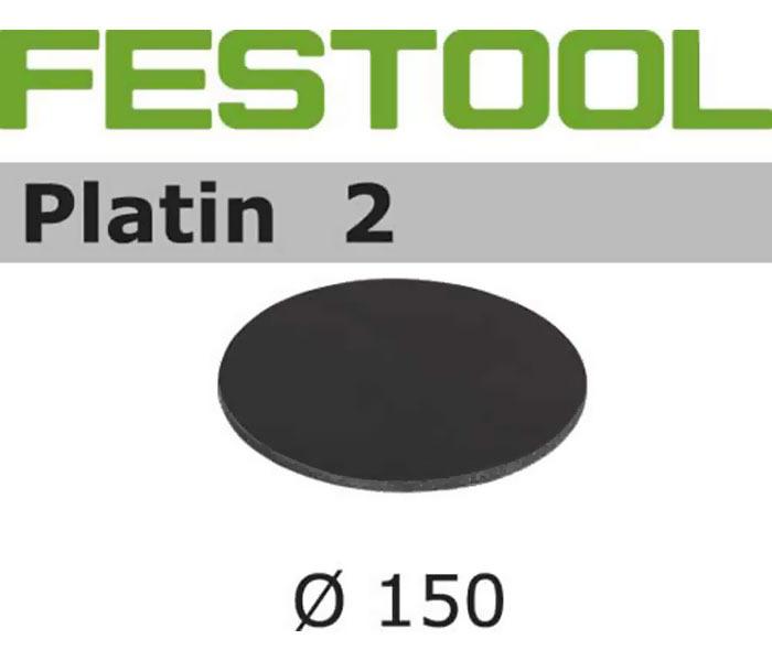 Материал шлифовальный STF D150/0 PL2/15 Platin Festool