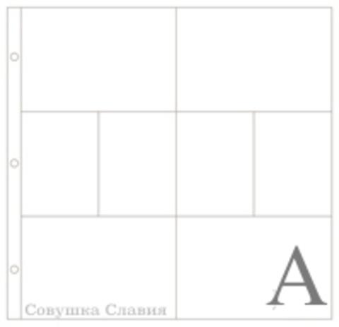 Фотофайлы Project Life-Дизайн А- штучно