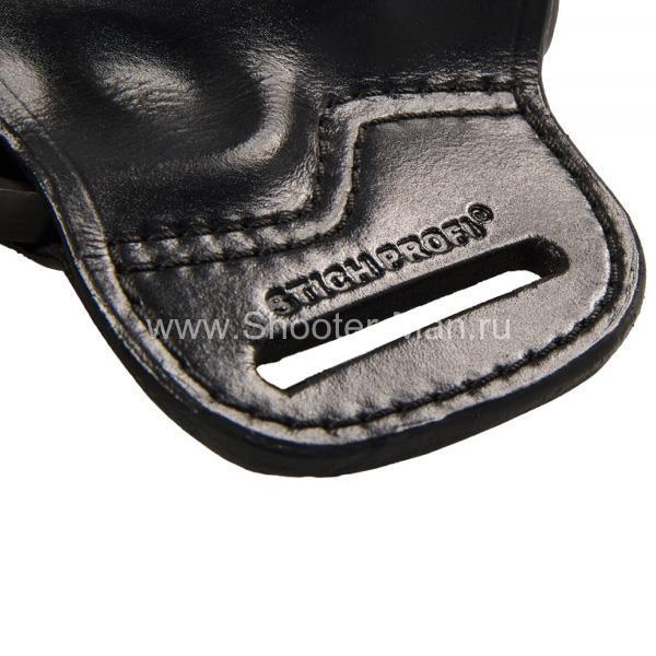 Кожаная кобура на пояс для пистолета Гроза - 03 ( модель № 19 )