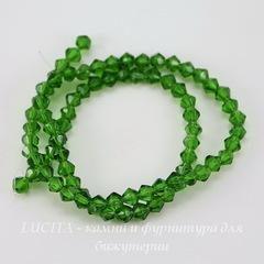Бусина стеклянная, биконус, цвет - темно-зеленый, 4 мм, нить