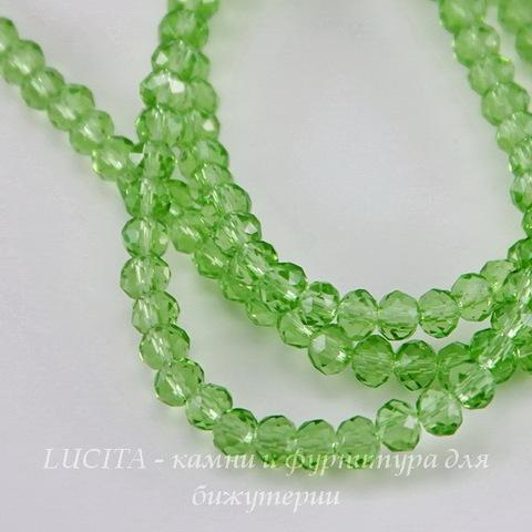 Бусина стеклянная, рондель с огранкой, цвет - светло-зеленый, 3х2 мм, нить