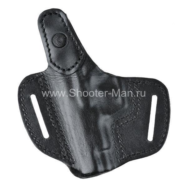 Кобура кожаная для пистолета Гроза - 02 поясная ( модель № 2 )