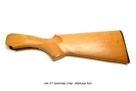 иж-27 приклад стар. образца бук