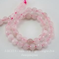 Бусина Кварц, шарик с огранкой, цвет - светло-розовый, 8 мм, нить
