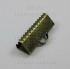 Концевик для лент (цвет - античная бронза) 16х8 мм, 10 штук