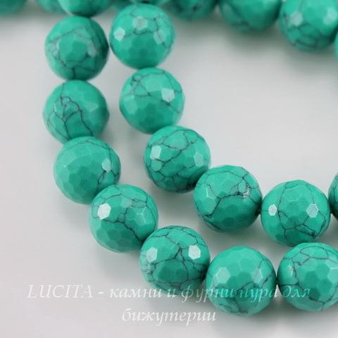 Бусина Бирюза (искусств), шарик с огранкой, цвет - зеленый, 10 мм, нить