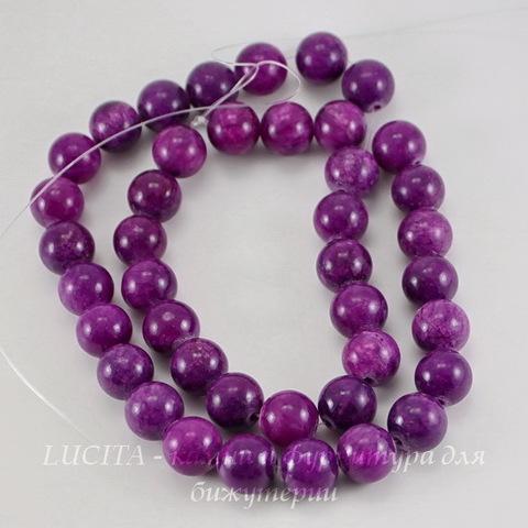 Бусина Жадеит (тониров), шарик, цвет - фиолетовый, 10 мм, нить