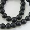 Бусина Агат матовый (прессов), шарик, цвет - черный, 10 мм, нить