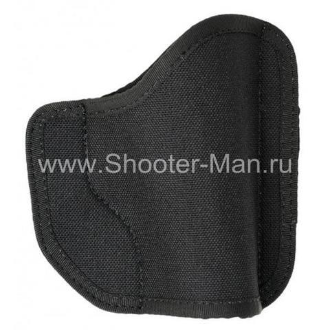 Кобура - вкладыш для пистолета Гроза - 2 ( модель № 23 )