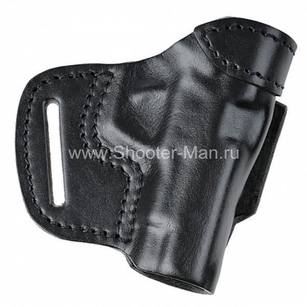 Кобура кожаная для пистолета Гроза - 02 поясная ( модель № 5 )