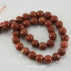 Бусина Яшма Красная, шарик с огранкой, 10 мм, нить