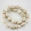 Бусина Говлит (искусств), капля, цвет - молочный, 16х12 мм, нить