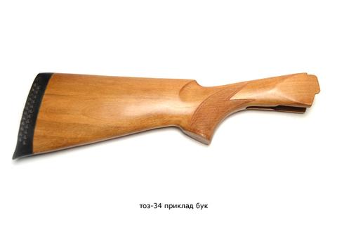 тоз-34 приклад бук