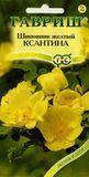 Шиповник желтый Ксантина 0,1 г
