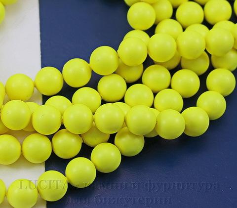 5810 Хрустальный жемчуг Сваровски Crystal Neon Yellow круглый 8 мм , 5 шт