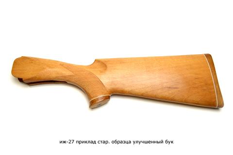 иж-27 приклад стар. образца улучшенный бук