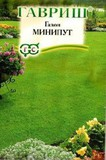Газон Минипут (аналог Лилипута) 0,6 кг