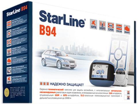 Автомобильная сигнализация StarLine B94 CAN GSM