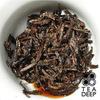 "Шу пуэр 2006 Hai Lang Hao ""Jin Hai Lang"" Ripe Pu-erh tea cake of Menghai"