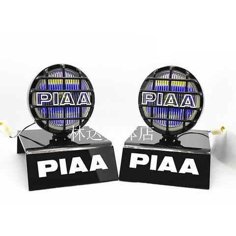 Дополнительные фары PIAA 540 Series PS542BE (противотуманка)