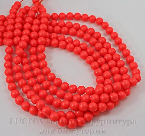 5810 Хрустальный жемчуг Сваровски Crystal Neon Red круглый 8 мм , 5 шт