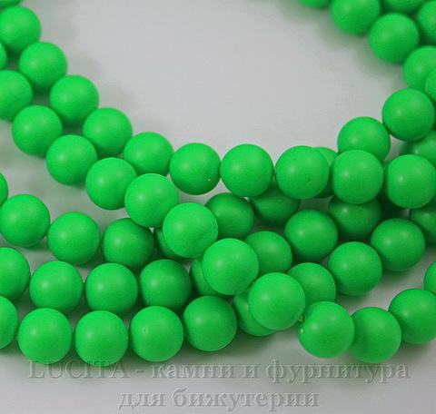 5810 Хрустальный жемчуг Сваровски Crystal Neon Green круглый 8 мм , 5 шт