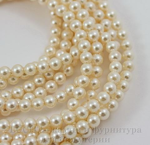 5810 Хрустальный жемчуг Сваровски Crystal Light Creamrose круглый 4 мм, 10 шт