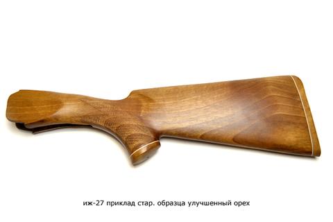 иж-27 приклад стар. образца улучшенный орех