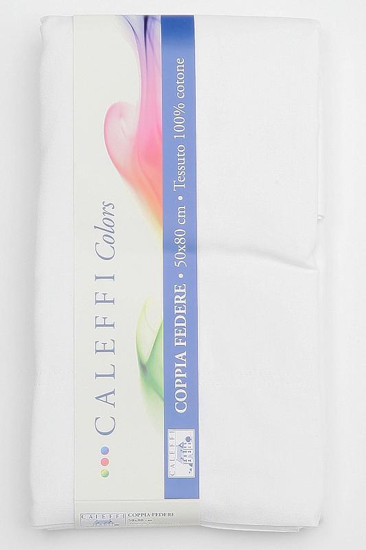 Для сна Наволочки 2шт 50х70 Caleffi Tinta Unita белые navolochki-unito-caleffi-italiya-beliy.jpg