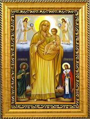 Пицундская (Бичвинтская) икона Божьей Матери.