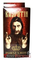 Реалистичный фаллоимитатор с мошонкой Распутин (23,5 х 5,5 см.)