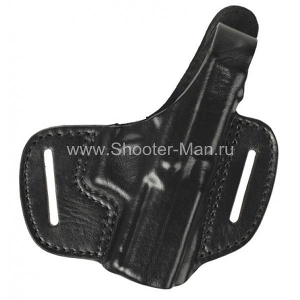 Кобура кожаная для пистолета Гроза - 05 поясная ( модель № 11 )