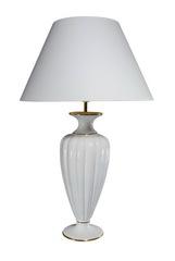 Элитная лампа настольная Classic collection большая белая от Sporvil