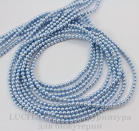 5810 Хрустальный жемчуг Сваровски Crystal Light Blue круглый 3 мм, 10 шт