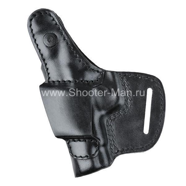Кобура кожаная для пистолета Гроза - 02 поясная ( модель № 6 )