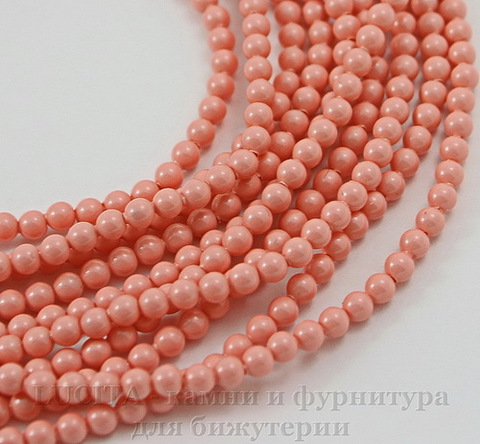 5810 Хрустальный жемчуг Сваровски Crystal Pink Coral круглый 3 мм, 10 шт
