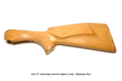 иж-27 приклад монте-карло стар. образца бук
