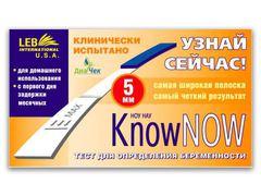 Тест для определения беременности KnowNow 5 мм